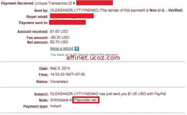 Popunder payment proof